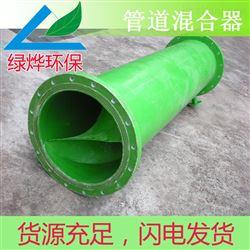 螺纹管混合器