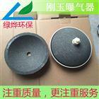 刚玉曝气器|陶瓷曝气头