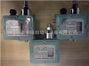 SMC氣體流量開關供應商,日本SMC公司PF2A710-F01-67