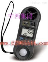 風速,照度,溫濕度/溫度計 型號:XMXR3-LM8000
