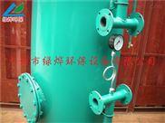 機械過濾器/高效機械過濾器