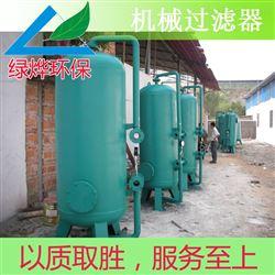 多介质溶气过滤器