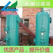 1500-多介質溶氣過濾器