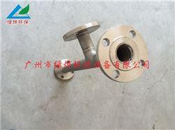 气浮设备射流器|射流装置