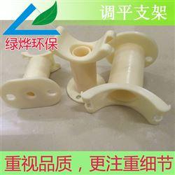 调平支架|ABS调节支架