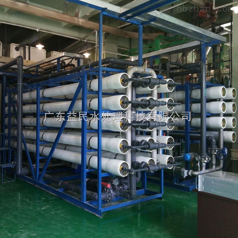 含镍废水膜处理系统