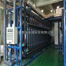 高浓度氨氮废水处理回用高浓度化工废水处理回用高浓度氨氮废水处理回用系统