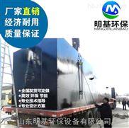 黑龙江北安预售一体化废水处理设备