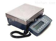 供应西特电子天平SP-25001高质量百分之一电子天平0.1g