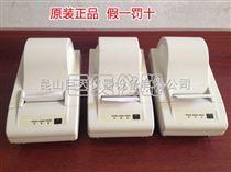 哪里有卖电子秤标签打印机LP-50?