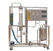 武汉高通填料吸收实验装置GT-XS/TL化工原理实验装置