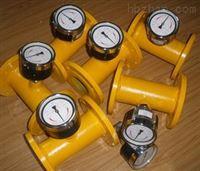 SLX-ZS系列双向示流信号器SLX-80ZS/50/20的外型结构特点