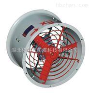 厂用CBF-500(220V/380V)防爆轴流风机