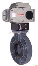 D971X-10SUPVC电动蝶阀 AC24V/UPVC电动蝶阀