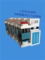 DYE-2000型數顯式電動絲杠壓力試驗機