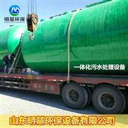 销售河北承德一体化废水处理设备