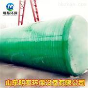 辽宁凌海养殖废水一体化污水处理设备