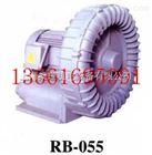 低噪音高压风机 RB-055漩涡气泵报价