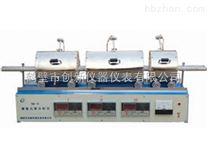 煤碳氫元素分析儀
