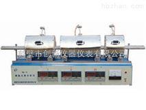 煤碳氢元素分析仪