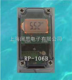 RP-106B现货供应国产Apure工业在线PH/ORP二线制变送器