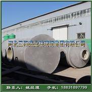 YJF-1-四氯化硅处理系统厂家
