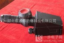 防爆插销价格,防爆防腐插接装置ZXF8575