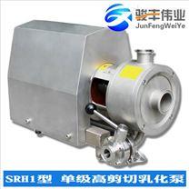 管線式單級高剪切均質分散混合乳化泵