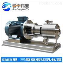 管線式三級高剪切均質分散混合乳化泵