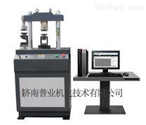 供應濟南普業微機全自動壓力試驗機抗壓抗折試驗機