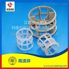高流环填料 高流环性能参数及图片 50mm高流环化工填料