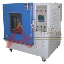 HS-010大型恒溫恒濕試驗箱
