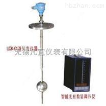 無錫液位變送器價格