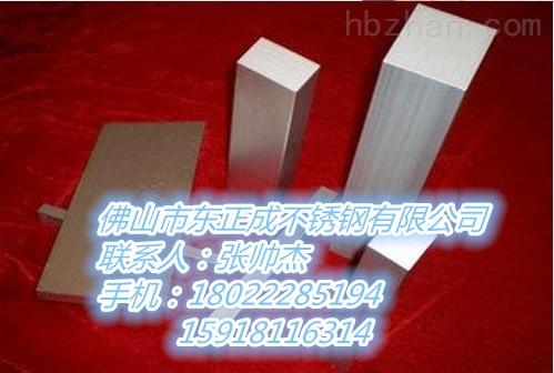河南201不锈钢方管 不锈钢方通哪里价格最低