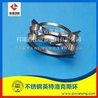 不锈钢304英特洛克斯环化工填料生产厂家