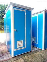 单人厕所彩钢可移动环保厕所