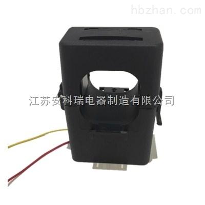 600A以下输出开口式电流互感器