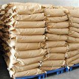 盐酸沙格列汀厂家直销原料药 302543-62-0