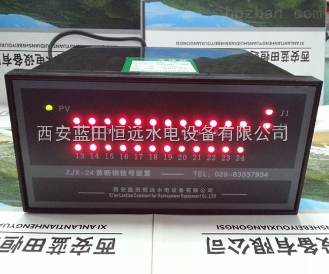 生态机组剪断销信号器装置ZJX4-24批发