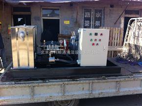 DL5038反应釜高压清洗机