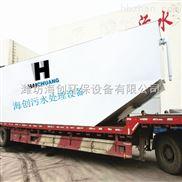 sbr地埋式设备-红薯淀粉污水处理设备技术