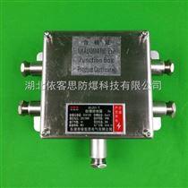 Bxj51粉尘防爆接线箱端子箱