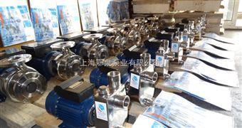 HBFX小型不锈钢化工自吸泵