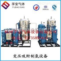 製氮機招標製藥高純度用氮氣機封口氮氣機