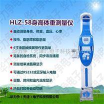 超声波身高体重秤测血压