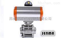 氣動304不鏽鋼焊接球閥SMQ661F