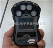 MicroRAE美国华瑞便携式复合气体检测仪PGM-2680厂家直销