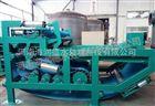 天津--污水处理带式压泥机设备