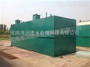 山西--化肥厂污水处理设备