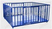 定制带围栏非标畜牧秤,牲畜称量专用动物秤